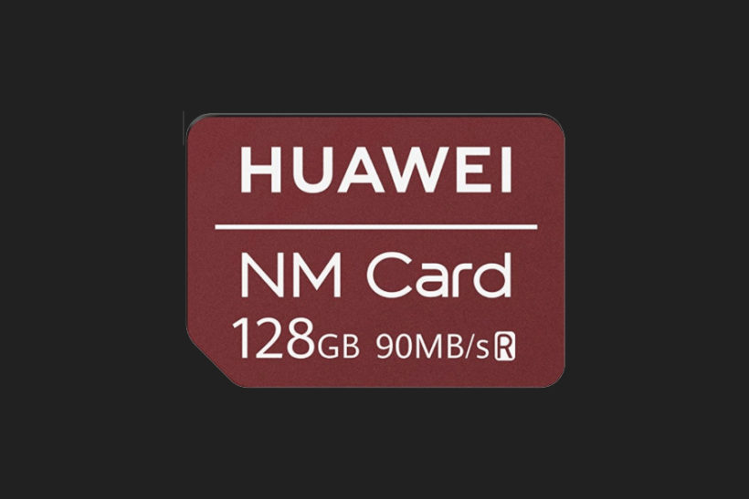 Huawei Nano Memory